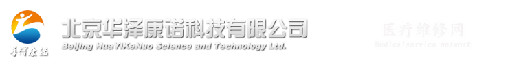 Beijing HuaZe connor technology co., LTD